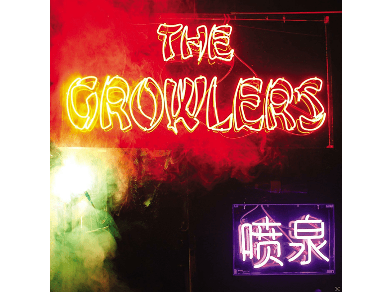 Growlers - Chinese Fountain [CD]