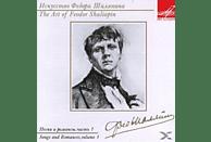 Feodor Shaliapin - The Art of Shaliapin-Songs & Romances Vol.1 [CD]