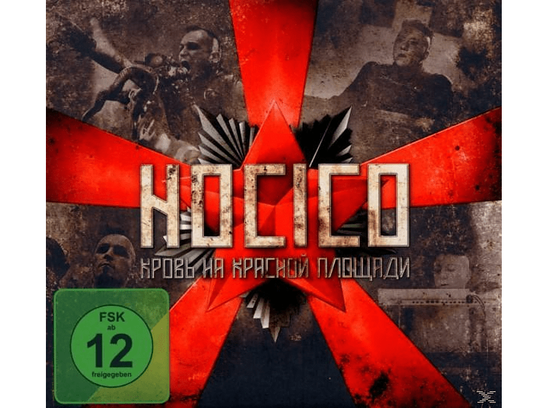 Hocico - Blood On The Red Square [CD + DVD Video]