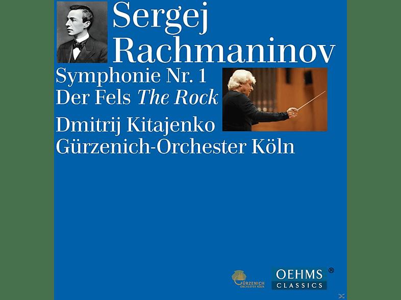 Günzenich-Orchester Köln - Symphonie Nr.1 / Der Fels [CD]
