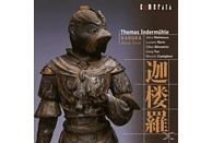 Thomas Oboe Indermühle, Thomas Indermuehle - Karura [CD]