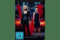 V - Die Besucher: Die komplette 2. Staffel [DVD]
