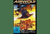 Airwolf - Der Kinofilm [DVD]