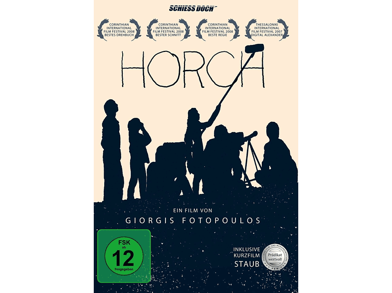 HORCH [DVD]