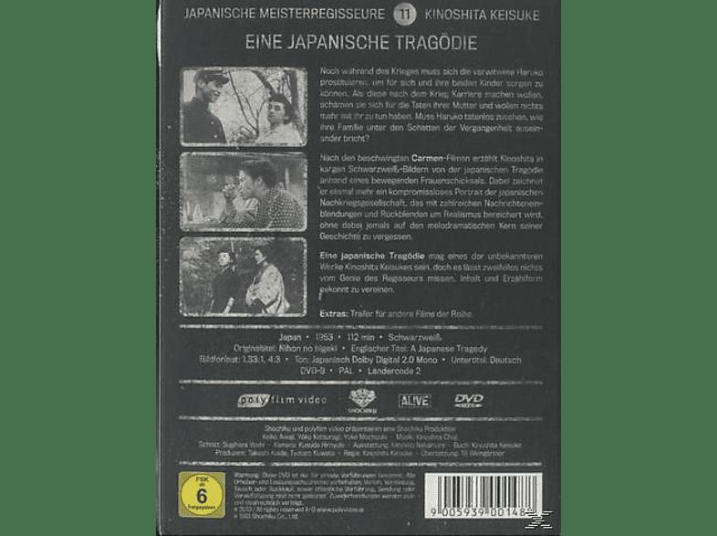 EINE JAPANISCHE TRAGÖDIE [DVD]