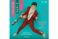 "Masaaki Hirao - Nippon Rock'n'roll (10"" Lp) [Vinyl]"