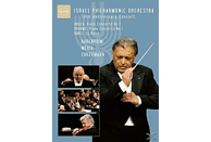 VARIOUS - 70th Anniversary Concert [DVD]