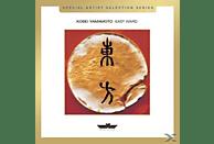Kosei Yamamoto - East-Ward [CD]