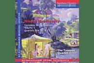 Taneyev Quartet - Complete String Quartets Vol.5 [CD]