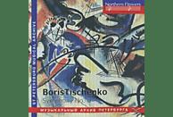 Symphony Orchestra of the USSR Ministry of Culture, Elena Rubin, Valentina Yuzvenko - Sinfonie 6 [CD]