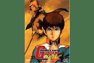 Mobile Suit Gundam - The Movie 2 [DVD]