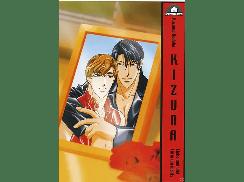 Kizuna [DVD]
