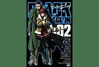 Black Lagoon: The Second Barrage - Staffel 2 - Vol. 2 [DVD]