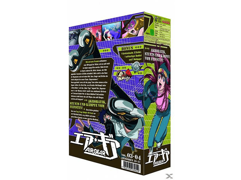 Air Gear - Vol. 3 - 4 [DVD]