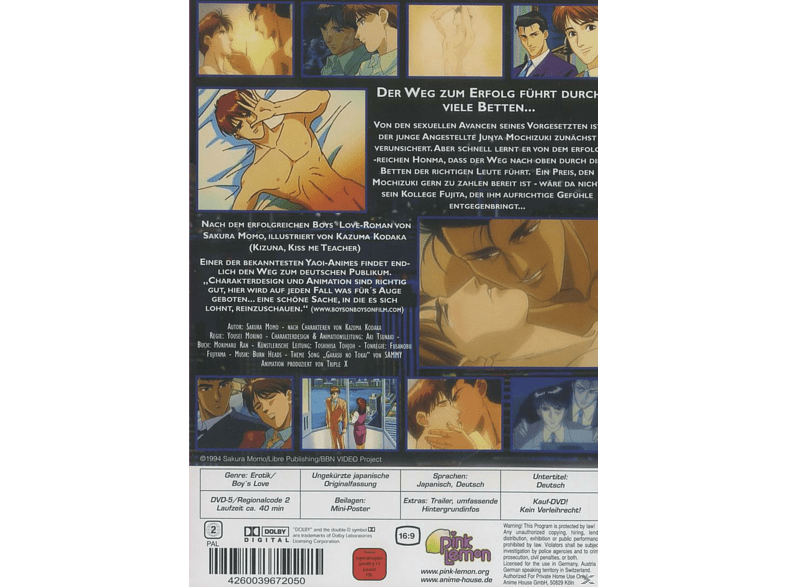 My Sexual Harassment Vol. 1 [DVD]