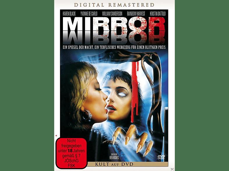 Mirror Mirror [DVD]