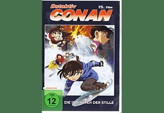 Detektiv Conan - 15. Film: Die 15 Minuten der Stille DVD