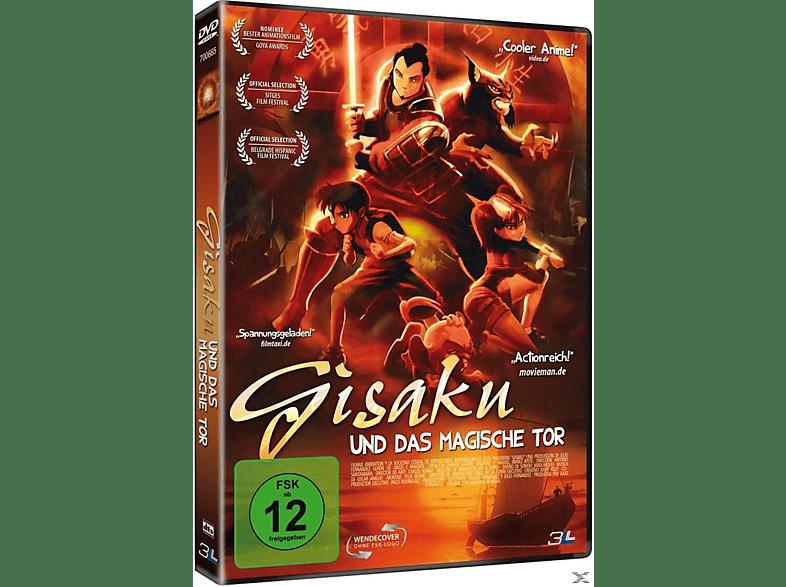 Gisaku [DVD]