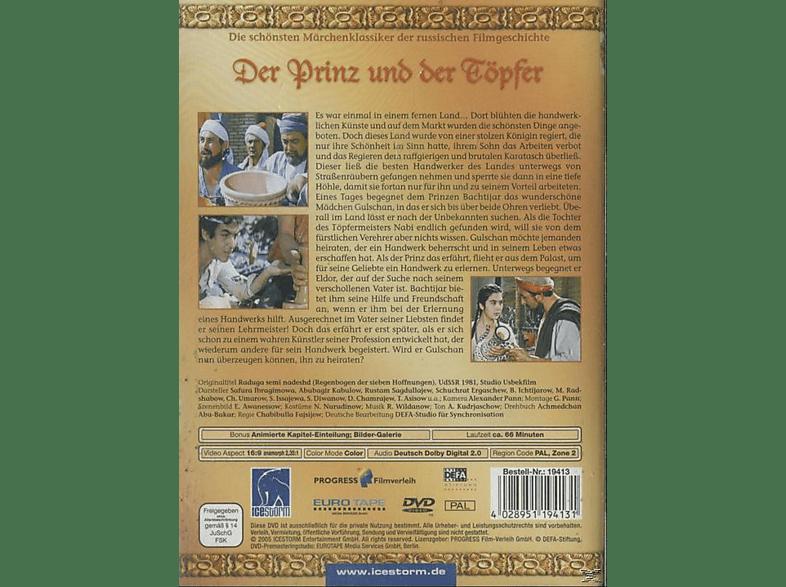 Der Prinz und der Töpfer [DVD]