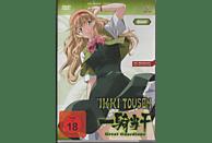 Ikki Tousen: Great Guardians - Staffel 3 Bonus [DVD]