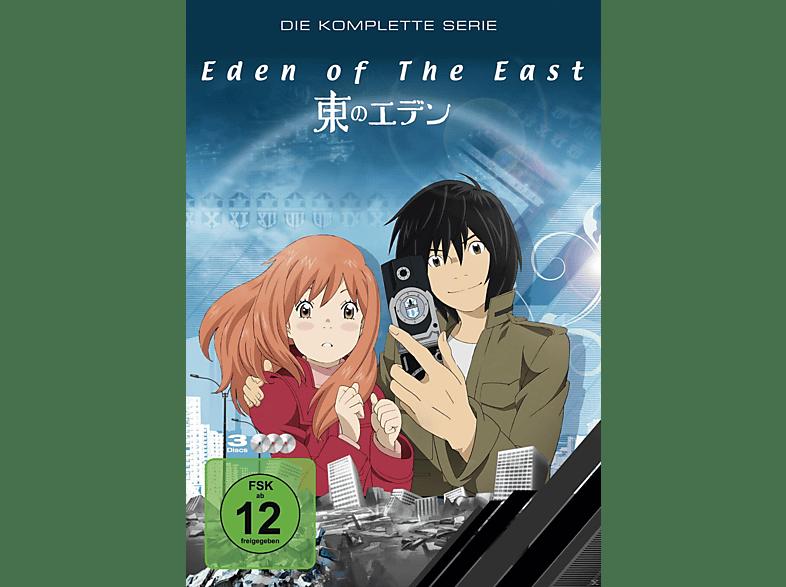 Eden of the East - Die komplette Serie [DVD]