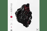 Michna - Thousand Thursday [CD]