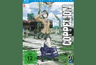 Coppelion - Vol. 2 [Blu-ray]
