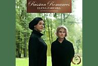 Elena Zaremba, Antoni Kadobnova, VARIOUS - Russian Romances [CD]