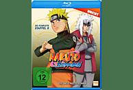Naruto Shippuden - Staffel 5 - Die Jagd auf den Sanbi (Folge 309-332) [Blu-ray]