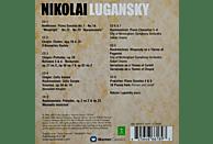 VARIOUS, Nikolai Lugansky - Nikolai Lugansky [CD]