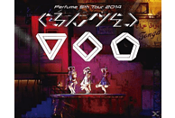 Perfume - Perfume 5th Tour 2014 [DVD]