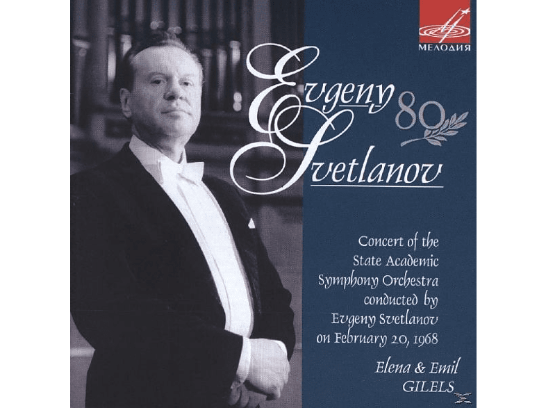Emil Gilels, Evgeny Svetlanov, Elena Gilels - Konzertouvertüre/Klavierkonzerte 1 & 3 [CD]