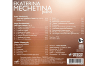 Ekaterina Mechetina - Klavierrecital [CD]