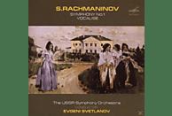 The Ussr Symphony Orchestra - SYMPHONY NO.1/VOCALISE [CD]