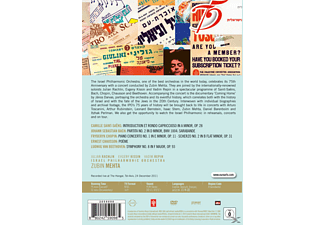 Julian Rachlin, Evgeny Kissin, Vadim Repin, Israel Philharmonic Orchestra - Israel Phiilharmonic Orchestra  - (DVD)