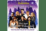 VARIOUS - Mein Weihnachten-Stars Singen Die Schönsten Weihnachtslieder [CD]
