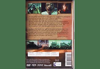 Panzerschlacht bis in die Hölle DVD
