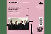 Talich Quartet - Die 3 Streichquartette [CD]