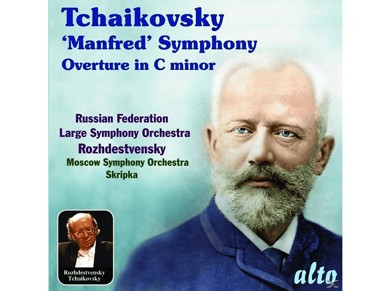 Moscow Symphony Orchestra, Large Symphony Orchestra Of The Ministry Of Culture - Tschaikowksy Manfred Sym. [CD]