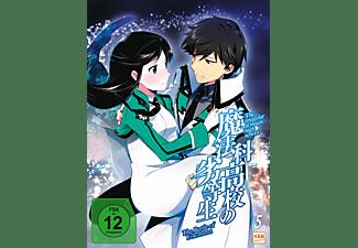 The Battle Of Yokohama 5 (Folge 23-26) DVD