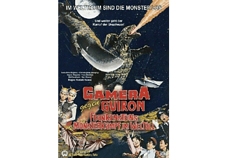 Gamera gegen Guiron - Frankensteins Monsterkampf im Weltall DVD