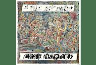 Cass Mccombs - A Folk Set Apart [Vinyl]