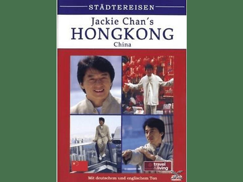 HONG KONG - STÄDTEREISEN [DVD]