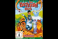 Das Dschungelbuch [DVD]