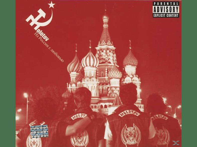 Molotov - Desde Rusia Con Amor [CD + DVD Video]
