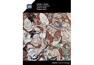Abdukerim Osman Chimani - China: Uyghur Music  - (CD)