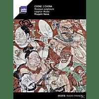 Abdukerim Osman Chimani - China: Uyghur Music [CD]