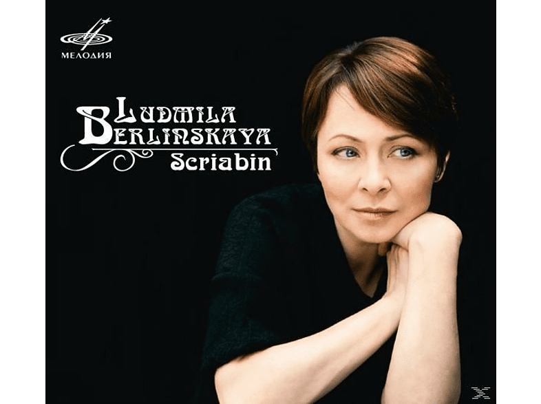 Ludmila Berlinskaya - Klavierwerke [CD]