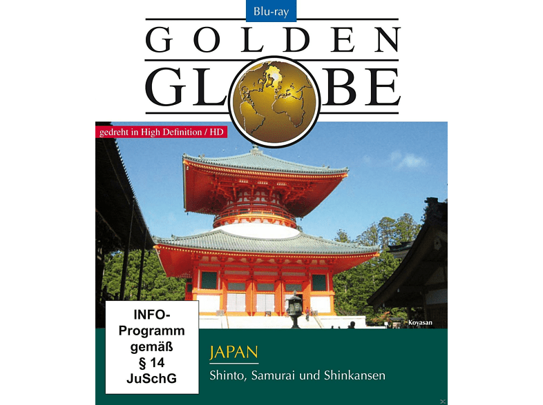 Japan - Golden Globe [Blu-ray]