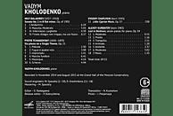 Vadym Kholodenko - Werke Für Klavier [CD]